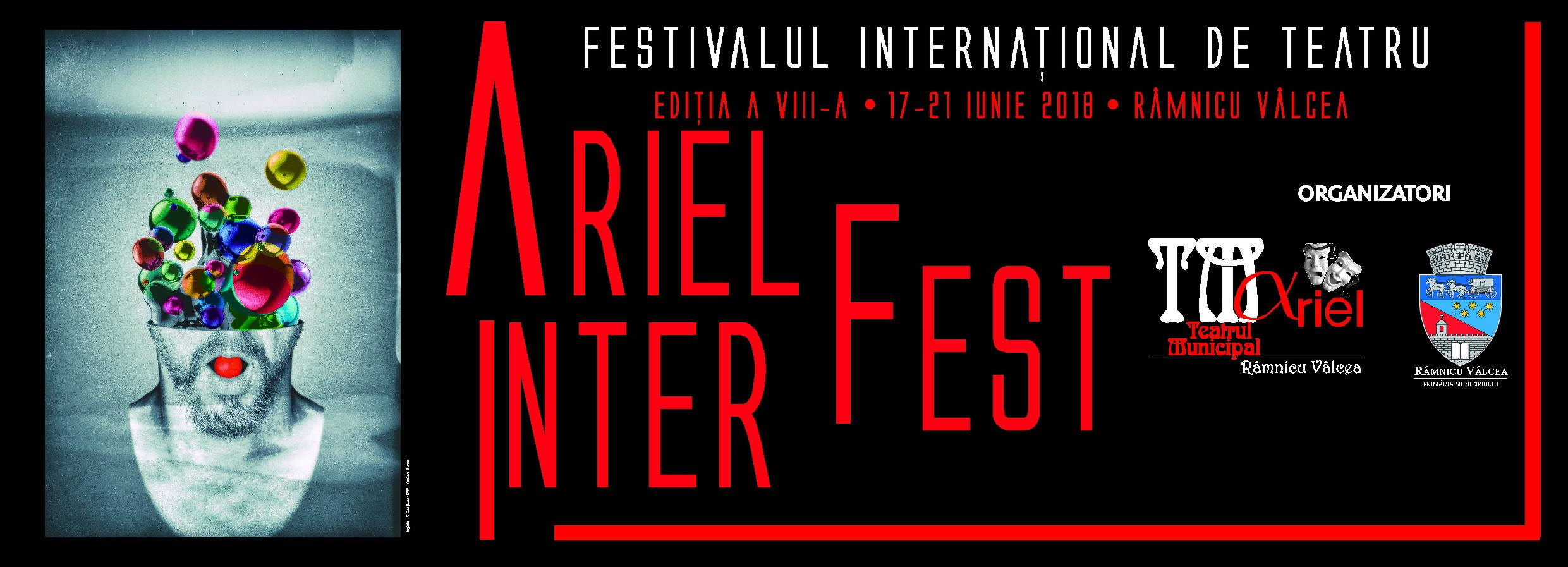 Inter-fest-2018
